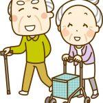 高齢者 体調変化の様子を見る