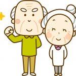 高齢者の感染予防とフレイル予防